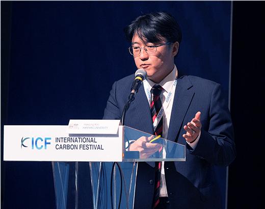 JEC Asia Knowledge