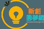 NATIONAL INNOVATION AND ENTREPRENEURSHIP ASSOCIATION OF TAIWAN