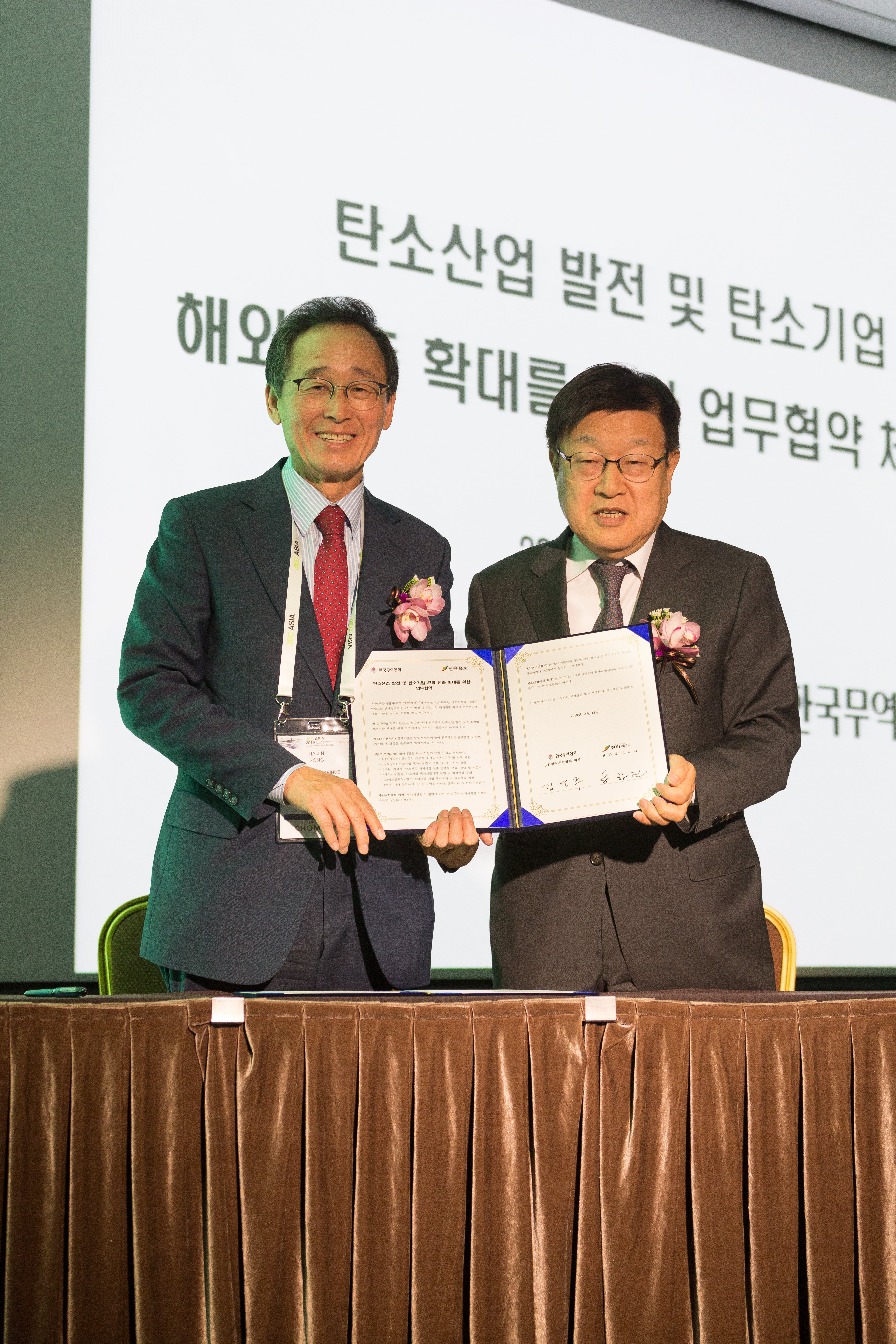 Korean government officials local companies and institutes signed three major MOUs